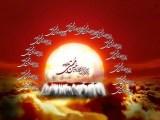muharram photos