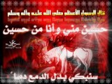 Muharram Wallpapers Pictures & Images