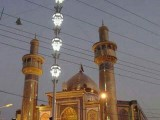 Muharram ul Haram Hd Wallpapers facebook