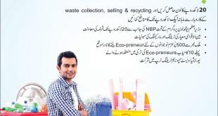 PM Waste Busters Clean Pakistan Program