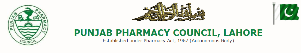 punjab and state pharmacy council Slno, name of the states pharmacy council / tribunal tel no  karnataka  state pharmacy council, no514/e  punjab pharmacy council.