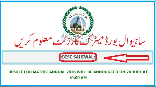 BISE Sahiwal Board Matric result 2016