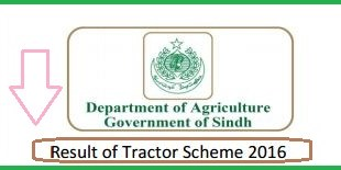 sindh bank tractor scheme results