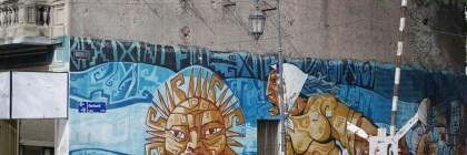 Прогулка по Буэнос Айресу