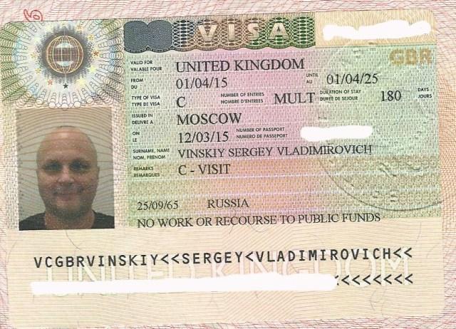 Как сделать визу в британию
