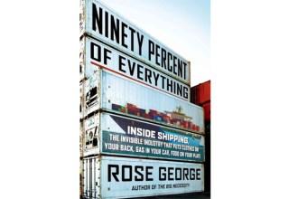 Rose George