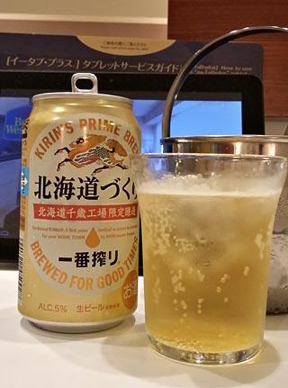 hokkaido-sapporo-d1-01