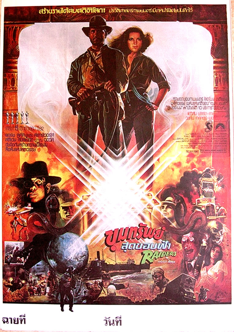 Charming Lost Ark Quad Poster Raiders Lost Ark Raiders Raiders Lost Ark Thai B Movie Posters Raiders Lost Ark Atrical Poster houzz-03 Raiders Of The Lost Ark Poster