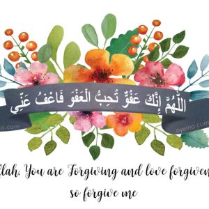 supplication night of decree printable free A4 watercolor flowers ribbon