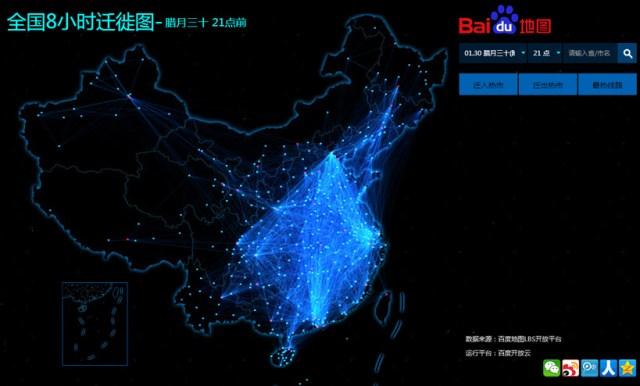 Peta arus mudik di Cina