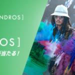 【終了】2018/2/11モンデリーズ・ジャパン Clorets×[Alexandros] スペシャルライブチケット プレゼントキャンペーン