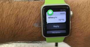 צפו: פתיחת קופסא ל-Apple Watch Edition