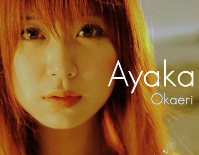 Ayaka: Okaeri - Bem vindo de volta