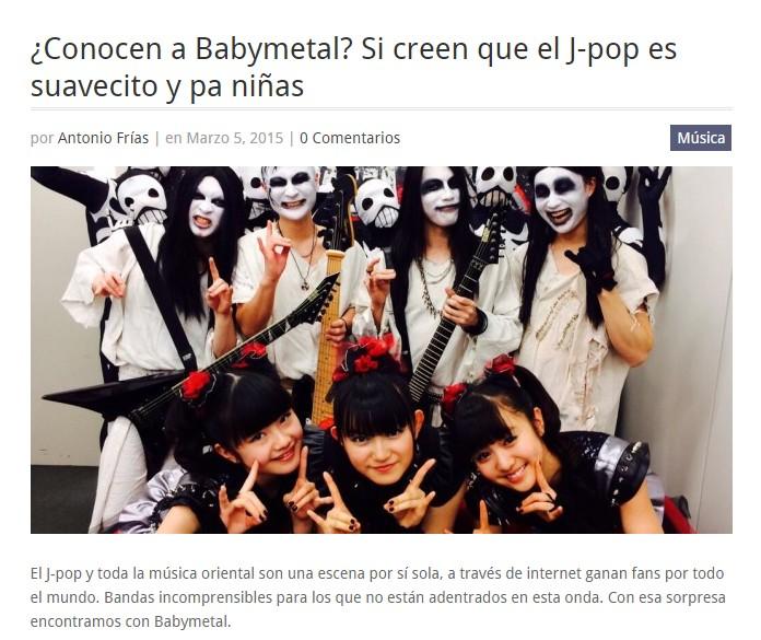BABYMETAL 海外の反応 メキシコのサイトBUNKERで紹介される!