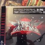 "BABYMETAL ドイツのレコード会社""EarMUSIC""と契約?アメリカのレーベル""eOne""で流通?海外の反応"