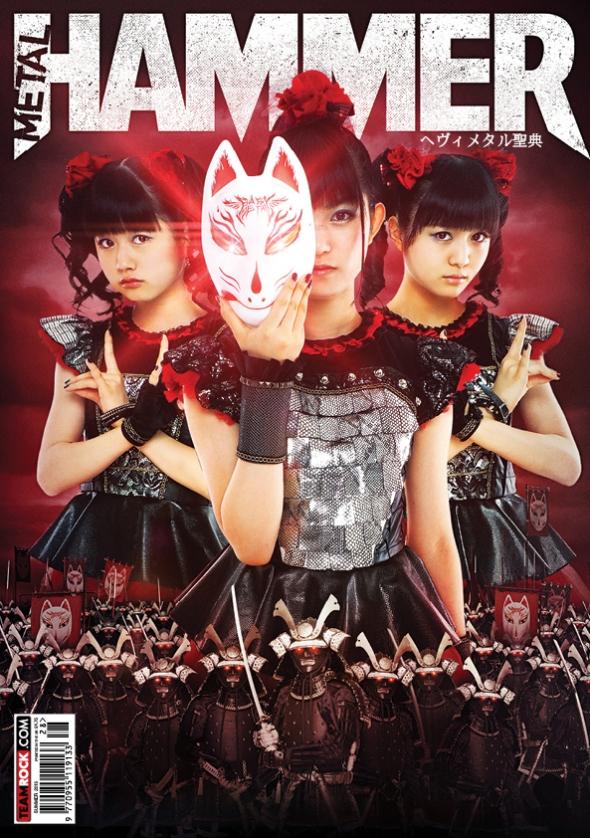 babymetal metal hammer 表紙