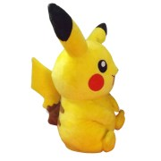 toy-pikachu-side