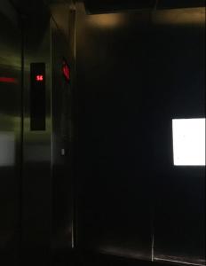 BCAタワー56階