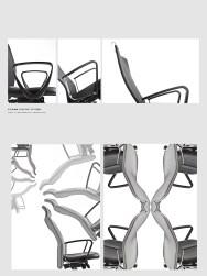 Stramm Chair