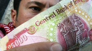 Iraq Dinar Investment Revalue