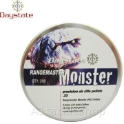 Daystate Monster