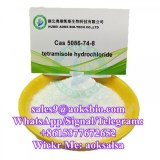 Best price tetramisole hcl powder cas 5086-74-8 in stock safe delivery