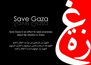 SAVE_GAZA_by_ReemilDmani