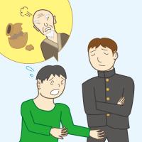 Lesson25 上手く誤魔化す方法はないかな?