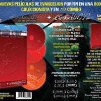 Pack Evangelion 1.11 y Evangelion 2.22  Edición Limitada Coleccionista
