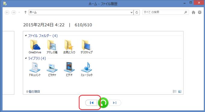 スクリーンショット 2015-02-24 04.48.58