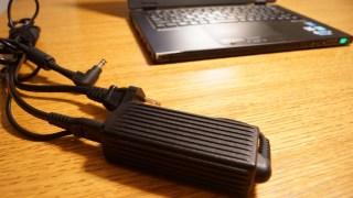 ノートPCのバッテリー劣化を防ぐために気をつけること。長持ちさせるために。