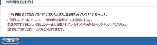 スクリーンショット_060915_053858_PM