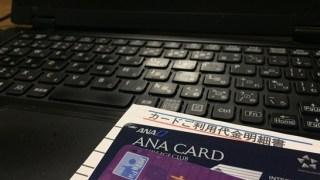 事業でクレジットカードを使うと便利。経理での注意点も。