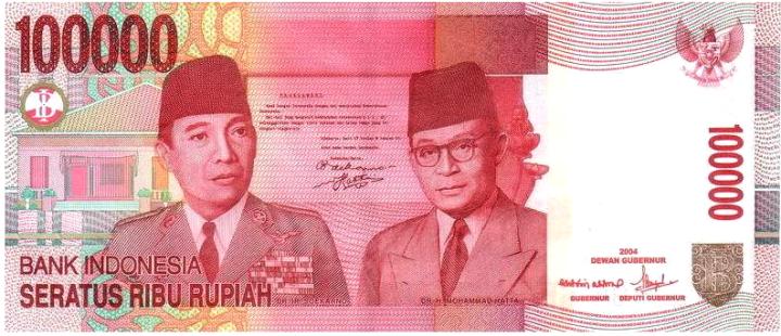 100000 idr indonesian rupiah - billet argent