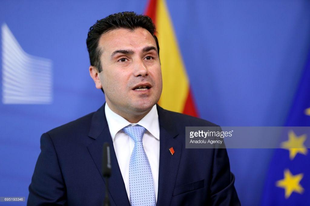 """Sofija: novo ime – """"Ilindenska Republika Makedonija""""?"""