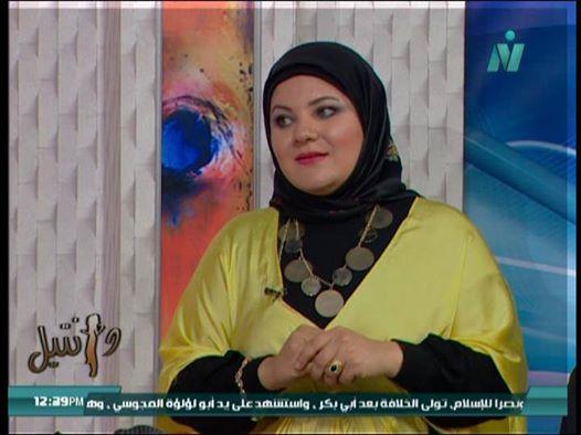اسماء الدسوقي حجاب