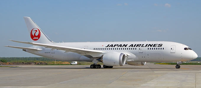 Japan Airlines - aviationtribune.com