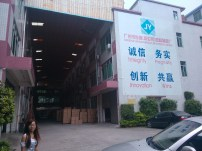 Factory visit with Vanes in Guangzhou