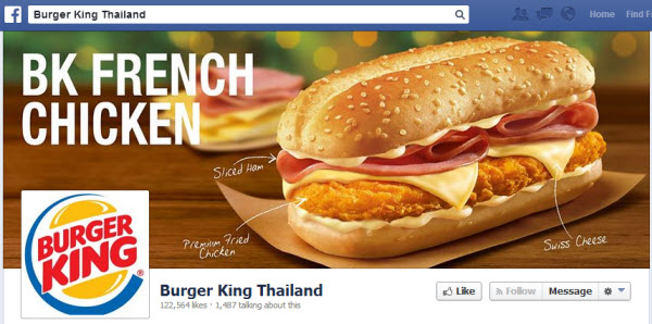 being innovative and creative burger king