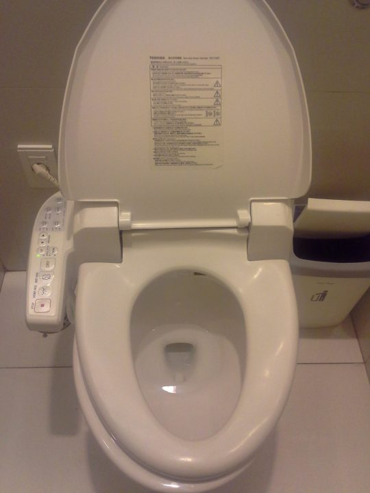 High tech toilet at Terminal 21