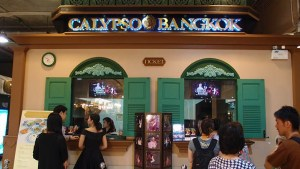 Calpyso ticket booth