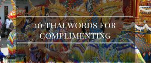 10 Thai words for complimenting