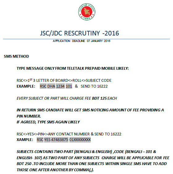 jsc jdc rescrutiny 2016 sc