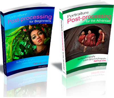 eBooks on Portraiture Post-processing Package