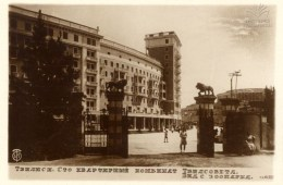 Original entrance gates to Tbilisi Zoo on Heroes' Square, circa 1950. Image: National Parliamentary Library of Georgia.