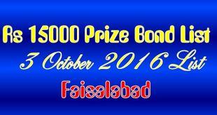 Rs 15000 Prize Bond Result 3 October 2016 Full List Faisalabad