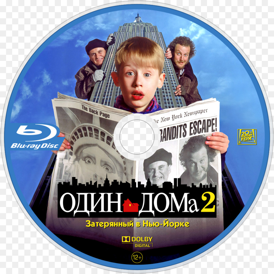 Special English Dailymotion New York Hollywood Daniel Stern Film Home Home Alone 2 Full Movie M4ufree Home Alone 2 Full Movie New York Hollywood Daniel Stern Film Home Alone Home Alone Lost Home Alone curbed Home Alone 2 Full Movie