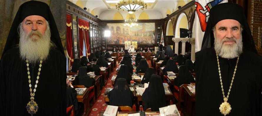 sfantul-sinod-a-ales-ierarhii-titulari