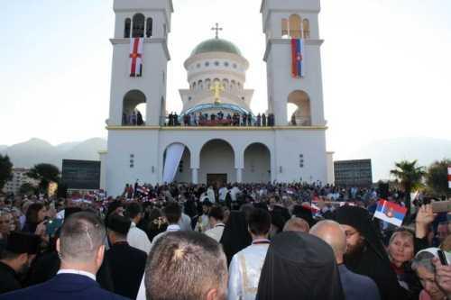 Catedrala Sfântul Ioan Vladimir din Bar, Muntenegru