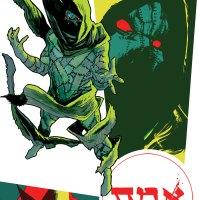 Batwoman #38 review